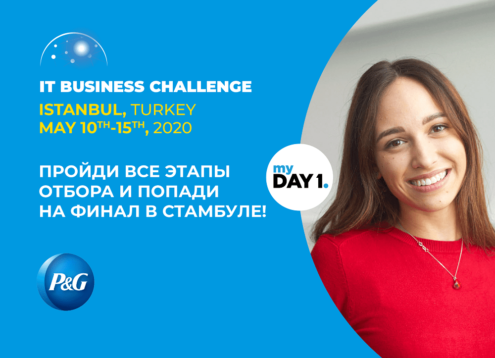IT Business Challenge