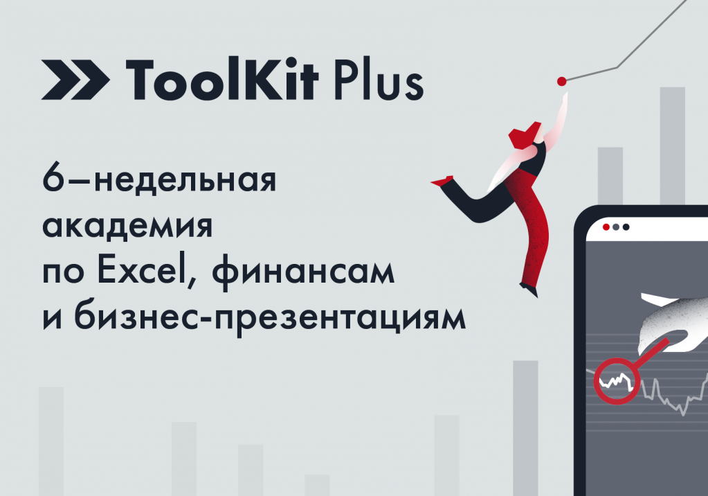 cl_toolkit_toolkitPlus.png